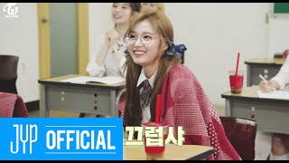"TWICE REALITY ""TIME TO TWICE"" TDOONG High School EP.01"