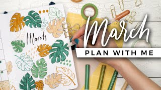PLAN WITH ME | March 2020 Bullet Journal Setup