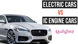 How Electric cars work | Unbelievable explorer