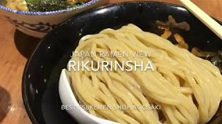 Tokyo Ramen Noodle! Rikurinsha - one of the best Tsukemen places in Tokyo Japan! must check!