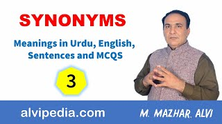 Synonyms in English Part-3 | Synonyms in Urdu | Synonyms and Antonyms in English