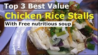 [Top 3 Best Value Singapore Chicken Rice Stalls] with free nutritious soup