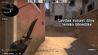 Bakchod CSGO | Part 2 | Funny moments in Matchmaking | Indian Gully Pros Lobby